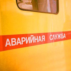 Аварийные службы Щекино