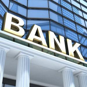 Банки Щекино