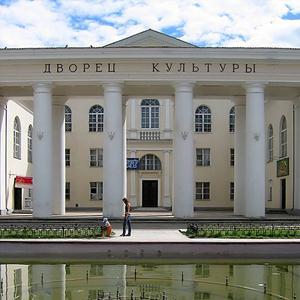 Дворцы и дома культуры Щекино
