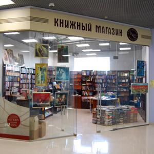 Книжные магазины Щекино
