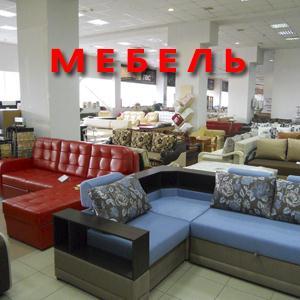 Магазины мебели Щекино