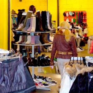 Магазины одежды и обуви Щекино