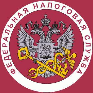 Налоговые инспекции, службы Щекино