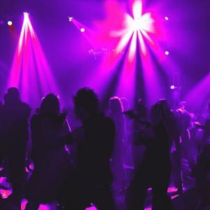 Ночные клубы Щекино