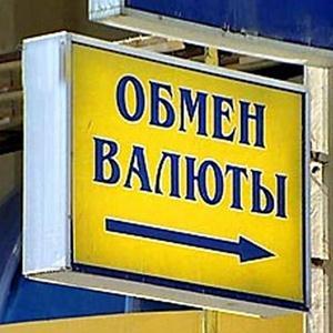 Обмен валют Щекино