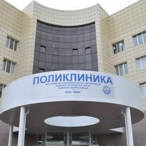 Поликлиники Щекино