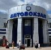 Автовокзалы в Щекино