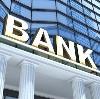 Банки в Щекино