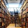 Библиотеки в Щекино