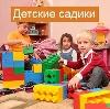 Детские сады в Щекино