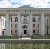 Дворцы и дома культуры в Щекино