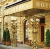 Гостиницы в Щекино