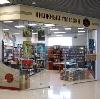 Книжные магазины в Щекино