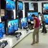 Магазины электроники в Щекино