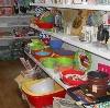 Магазины хозтоваров в Щекино