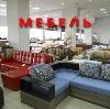 Магазины мебели в Щекино