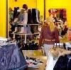 Магазины одежды и обуви в Щекино
