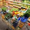 Магазины продуктов в Щекино