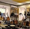 Музыкальные магазины в Щекино