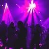 Ночные клубы в Щекино