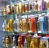 Парфюмерные магазины в Щекино