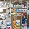 Строительные магазины в Щекино