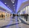 Торговые центры в Щекино