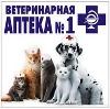 Ветеринарные аптеки в Щекино