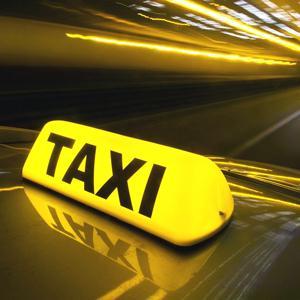 Такси Щекино