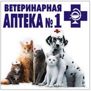 Ветеринарные аптеки Щекино