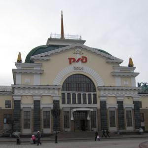 Железнодорожные вокзалы Щекино